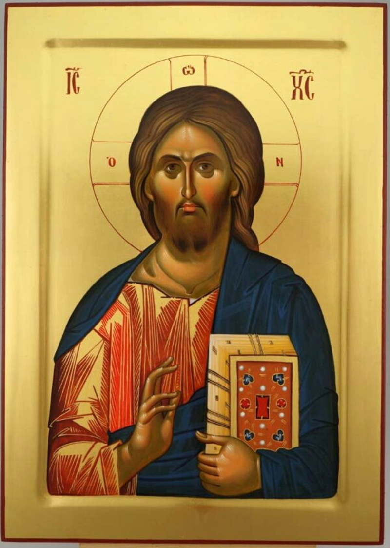 Christ Pantocrator Icon (Vatopedi Monastery)